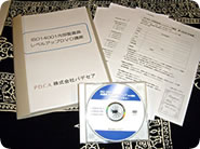 DVD教材